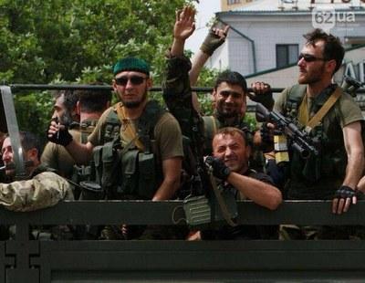 В общем, Чечня