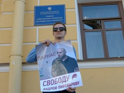 Пикет в поддержку Пивоварова и заканчивающиеся чернила полицейских