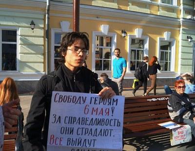 Политзаключенных в России стало больше на 75%
