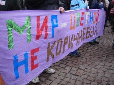 О статье 282 УК РФ