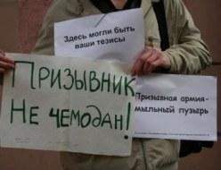 """Административное дело в отношении активистки """"Солдатских матерей"""" прекращено"""