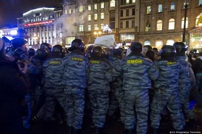 Произвол полиции и борьба с ним