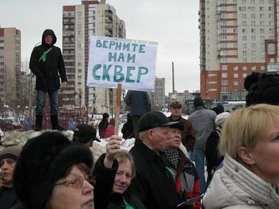 Сквер на Ивана Фомина: Из хроники противостояния