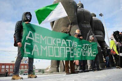 """Активисты """"Весны"""" инициируют плебисцит о статусе Петербурга"""