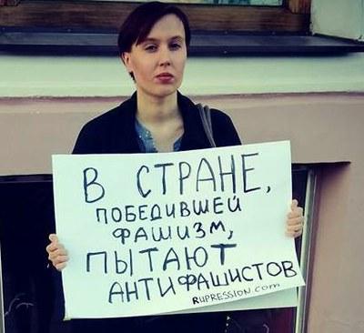 Митинг против пыток