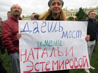 Нам хотят всучить «Мост Кадырова». Не получим и не распишемся