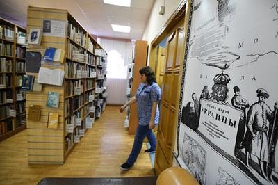 Остановить погром украинской библиотеки