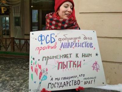 От ФСБ потребовали прекратить пытки