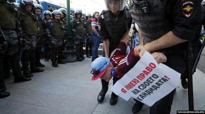 Политологи о недопустимости политических репрессий в России