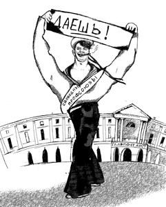"""Профсоюзы """"Форда"""" против сокращения"""