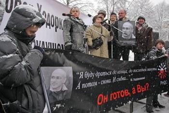 """12 декабря 2010: Митинг в Петербурге """"Приговор Ходорковскому - приговор будущему России"""""""