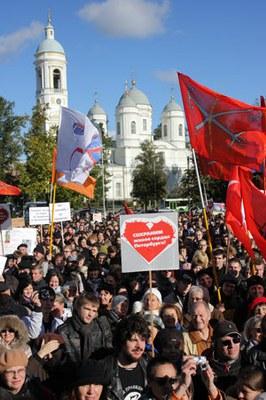 9 октября 2010 - Марш в защиту Петербурга