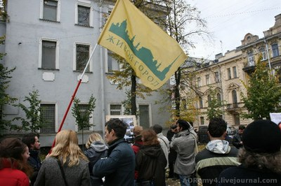 Митинг в защиту дома Юргенса