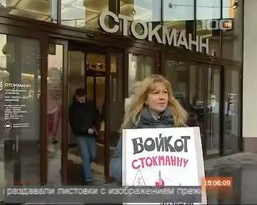 """Поздравим """"Стокманн"""" с Рождеством!"""