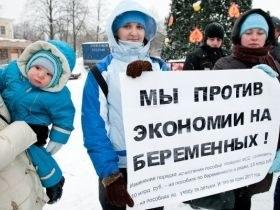 Протесты беременных: 2011 год может начаться с абортов