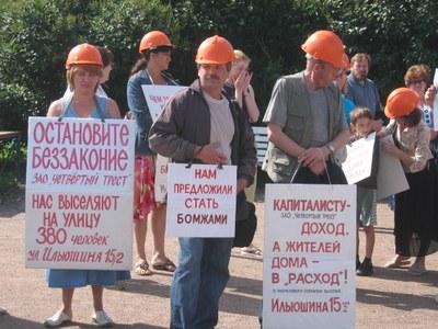 Жители дома в Приморском районе протестуют против выселения на улицу