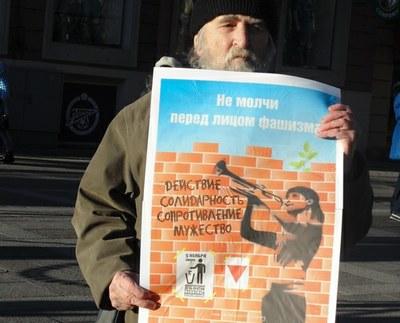 Международный день против фашизма 2012 в Петербурге