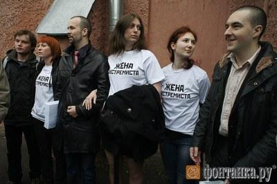 """Андрей Дмитриев рассказывает о """"Деле двенадцати"""""""
