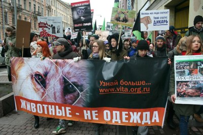 """Марш зоозащитников """"Нет пещерной моде!"""""""