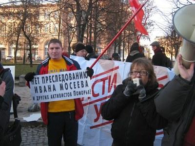 Протестная суббота: 10 ноября 2012 в Петербурге