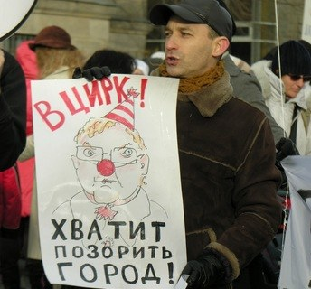 Защитники парка Александрино тоже против Виталия Милонова