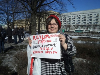 200 солидарных с политзаключенными