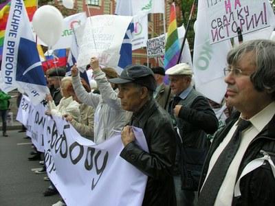 """3-й """"марш миллионов"""" в Петербурге. Фото"""