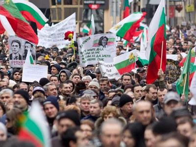 Болгарская Весна 2013 глазами очевидца