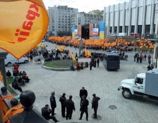 Как следить за событиями в Киеве