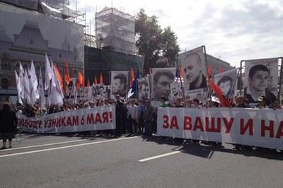 Марш за свободу начался в Москве