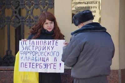 Пикеты защитников Фарфоровского кладбища в Москве