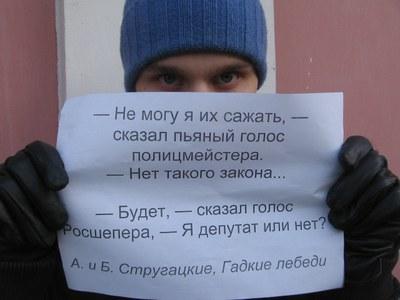 Проснись, российская Фемида! Два приговора политзаключенным будут обжалованы