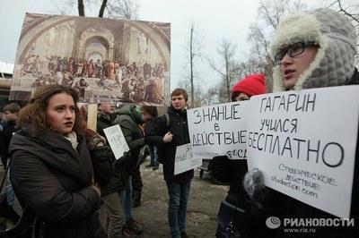 Студенческое шествие в Петербурге
