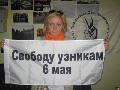 В Москве начинается большой политический процесс