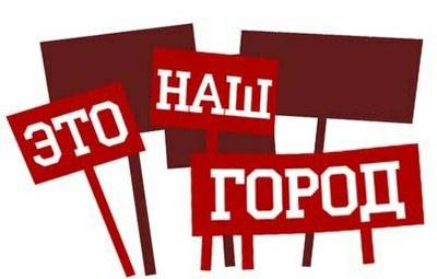 2 марта в Петербурге выйдут на Социальный марш