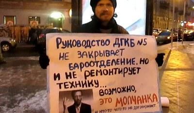 В Петербурге требуют восстановить бароотделение детской больницы