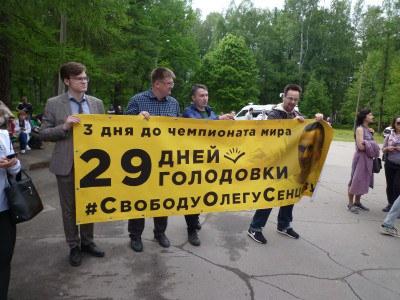 За Россию без репрессий и произвола