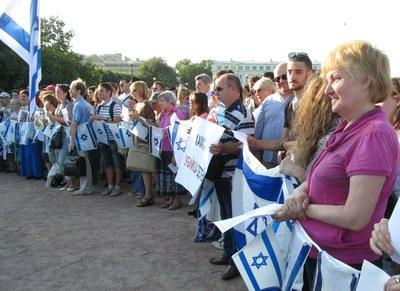 Петербуржцы поддержали Израиль