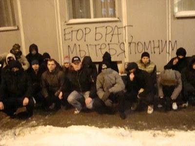 Некоторые  источники ксенофобии и национализма в современной России. Декабрьские тезисы