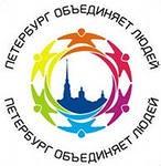 О толерантности «Справочника трудового мигранта»
