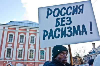 В Петербурге состоялся традиционный Марш против ненависти