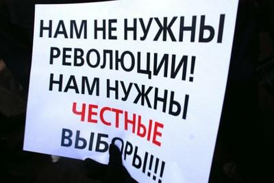 101 слово: Фальсификация выборов в Госдуму и конституционный кризис в РФ