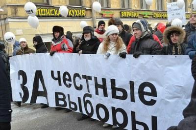 Дискуссия «Единая общественная позиция по предотвращению нарушений на предстоящих выборах Президента РФ»