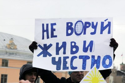 Илья Кучанов: Учителя за ЧЕСТНЫЕ выборы