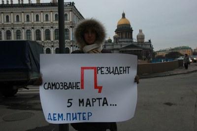 """""""Молодые социалисты России"""" хотят закрыть путь в Европу петербургским фальсификаторам выборов"""