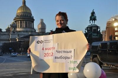 """Мы своими глазами видели и помним: 4 марта 2012, """"выборы президента"""""""