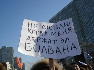 Волшебство демографии на российских выборах