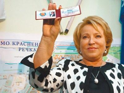 """Обжалование в Страсбурге """"выборов"""" Матвиенко"""