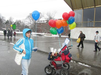 Первая нано-акция Ассоциации избирателей Санкт-Петербурга