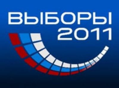 """Первые данные выборов в Петербурге по подсчетам """"Яблока"""""""